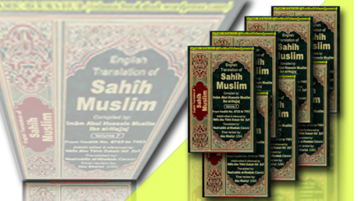 Refuting The Argument That The Hadith Have Been Collected